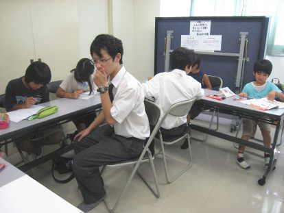 夏休み小学生講座