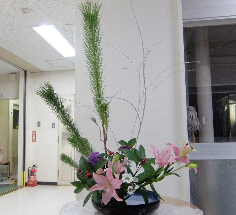 【ご報告】正月花をいけていただきました