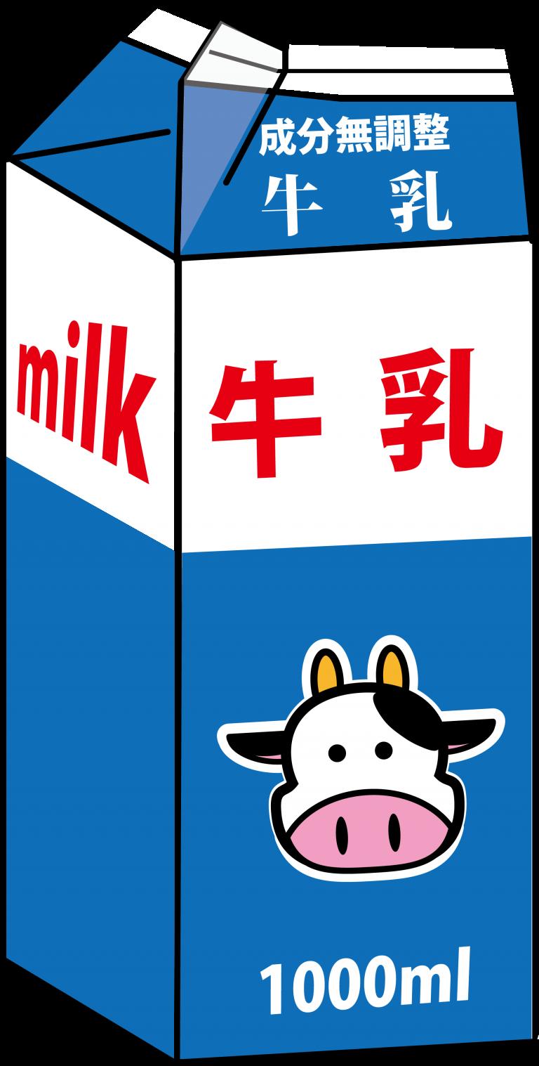 【小学生向け】牛乳のひみつ ~牛乳の大切さを知ろう!~