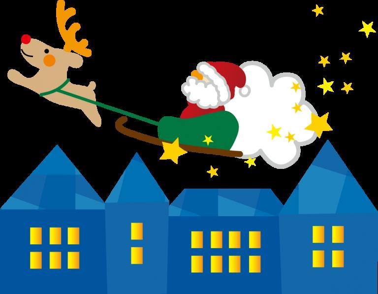 【どなたでも】みんなで楽しむクリスマスコンサート