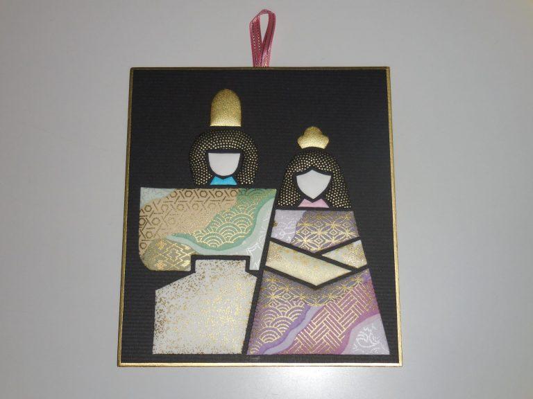 【一般向け】友禅和紙で作るひな飾り