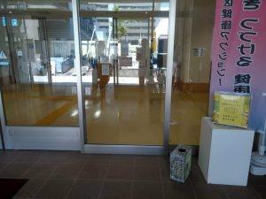 中川ケアプラザ入口のマスク寄付BOX写真