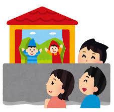 2月28日 お楽しみ人形劇とびだせ園バス隊