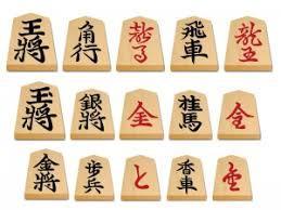 2月1日土曜日 将棋教室