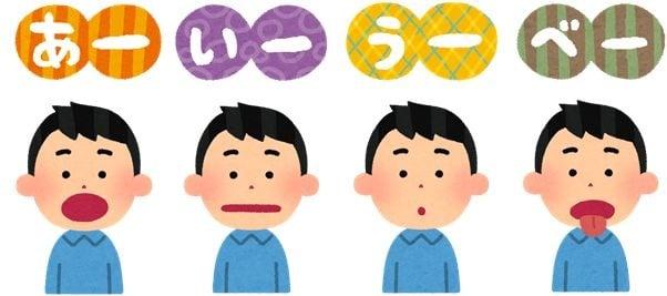 【イベント】お口の健康講座 開催