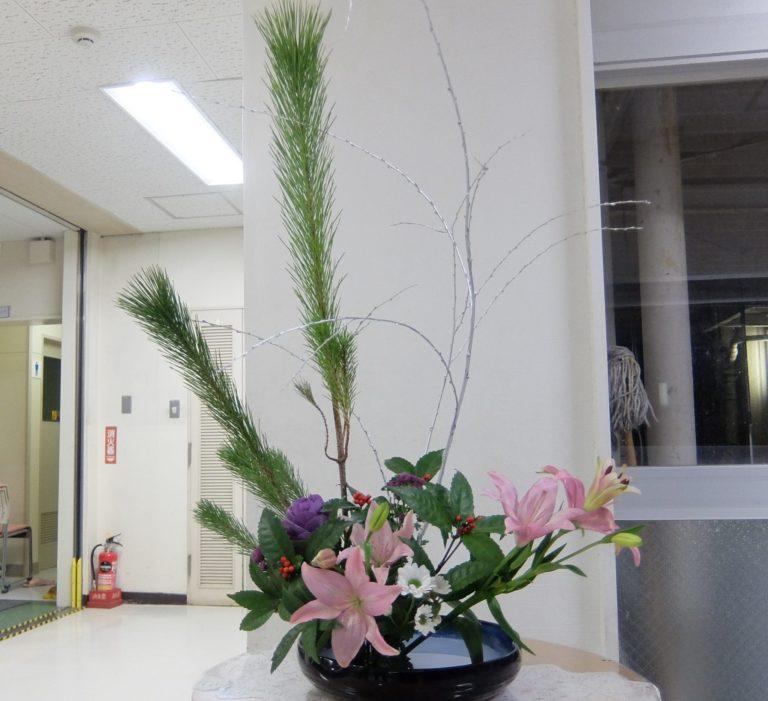 【一般・青少年】お正月の花を生けよう