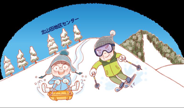 【地区センターNEWS 】2月号/募集講座のお知らせ