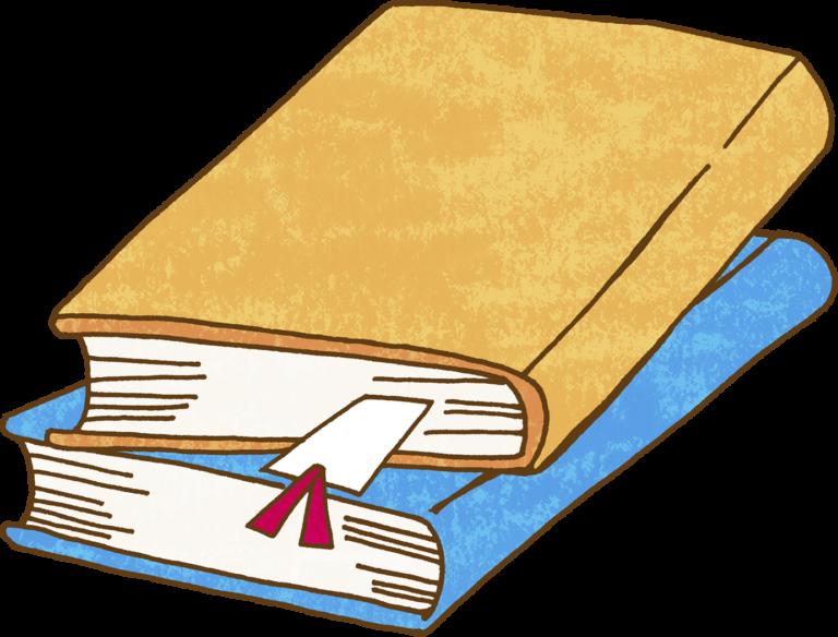 『みゃーご と ちゅーず のおでかけ図書館』